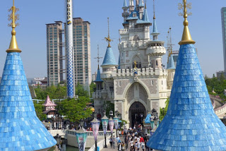 Lotte World Außenanlage